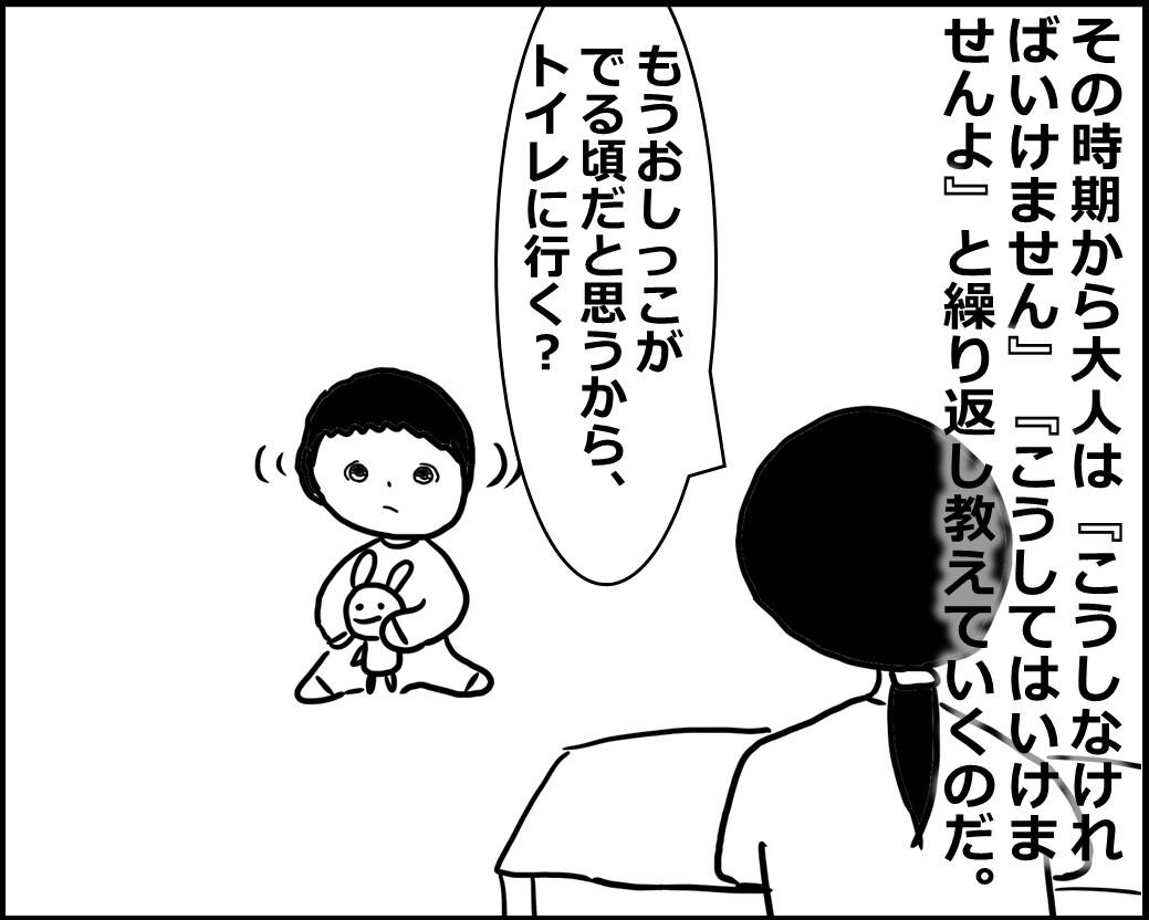 f:id:Megumi_Shida:20200712102724j:plain