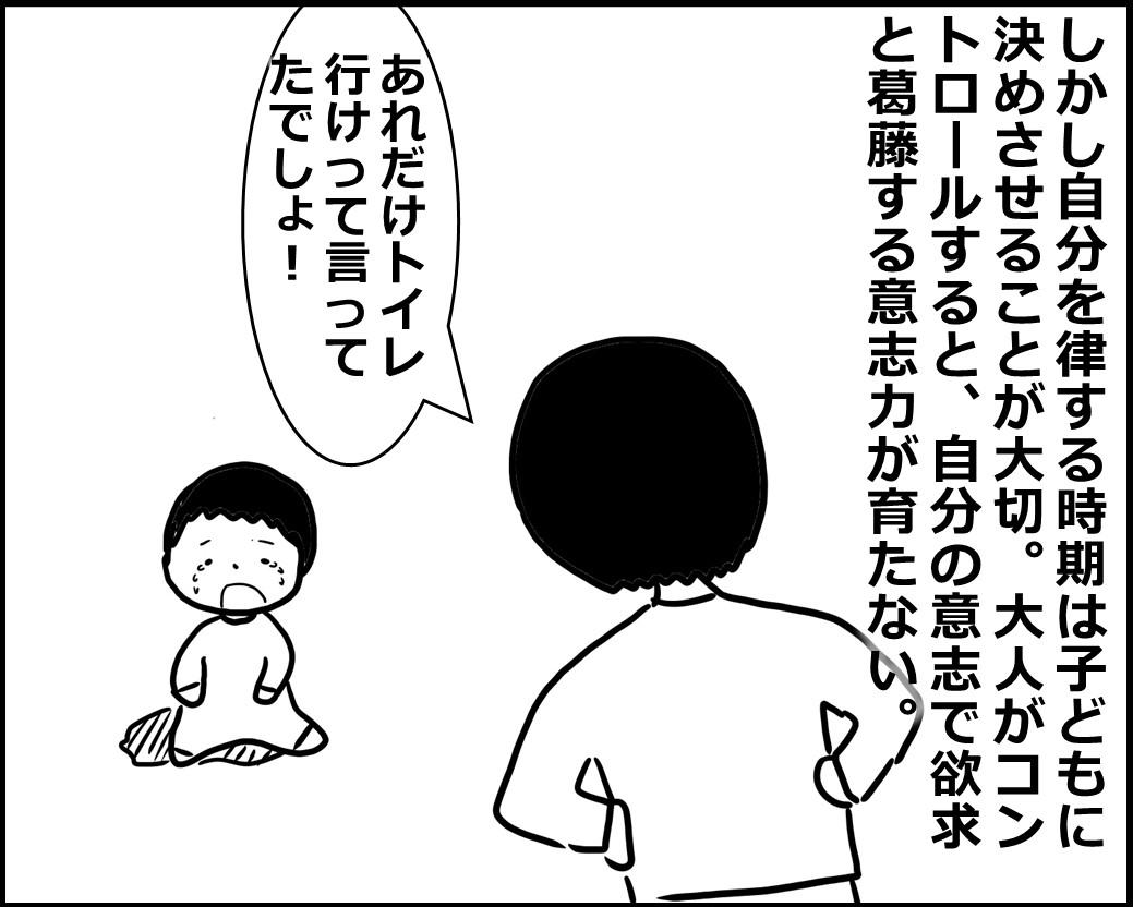 f:id:Megumi_Shida:20200712102729j:plain