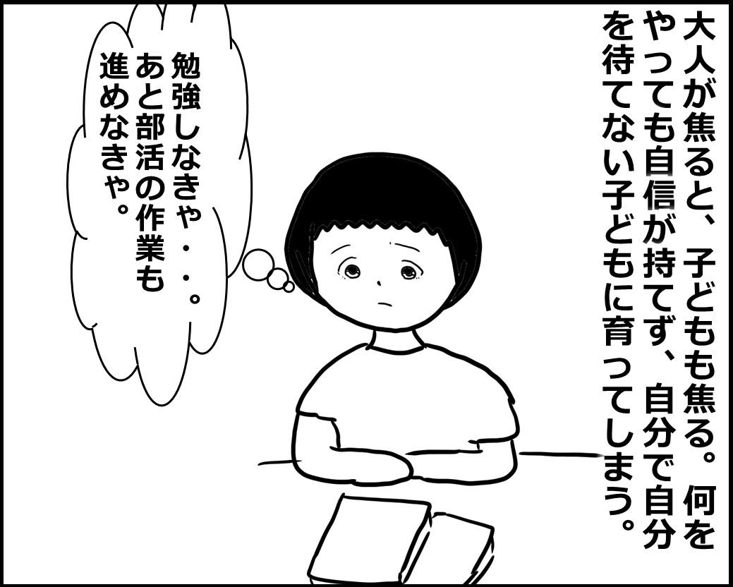 f:id:Megumi_Shida:20200712102734j:plain