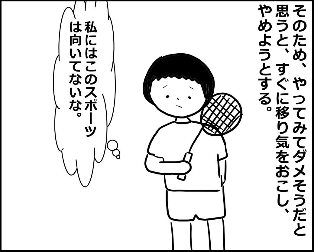 f:id:Megumi_Shida:20200712102746j:plain