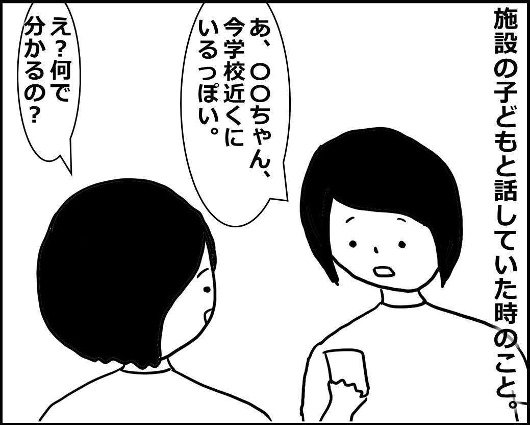f:id:Megumi_Shida:20200715155435j:plain