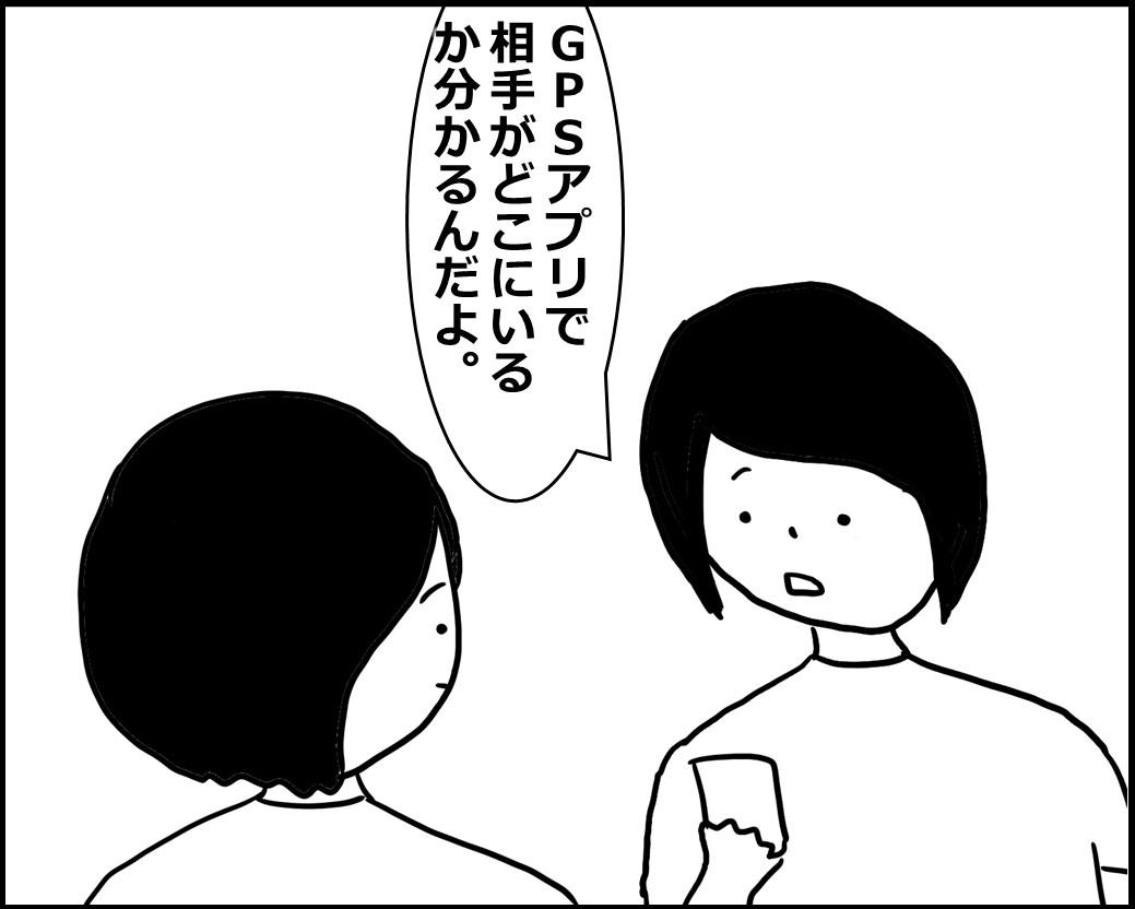 f:id:Megumi_Shida:20200715155439j:plain