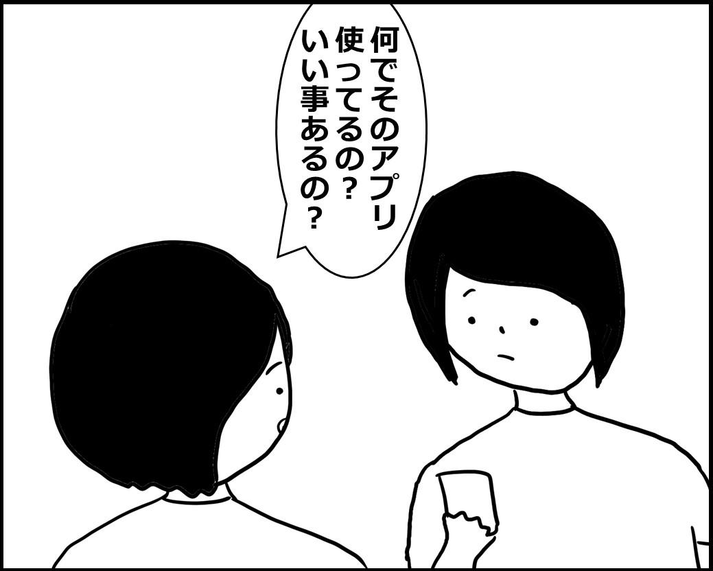 f:id:Megumi_Shida:20200715155445j:plain