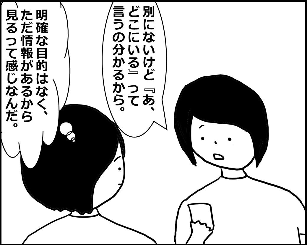 f:id:Megumi_Shida:20200715155451j:plain