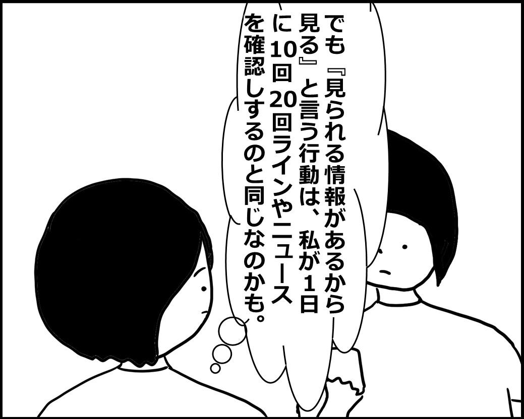 f:id:Megumi_Shida:20200715155516j:plain