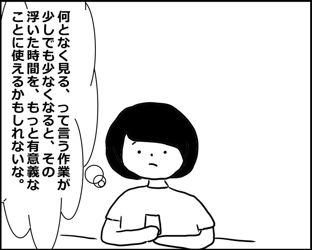 f:id:Megumi_Shida:20200715155529j:plain