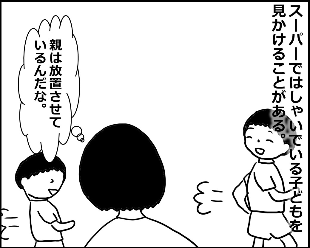 f:id:Megumi_Shida:20200716072916j:plain