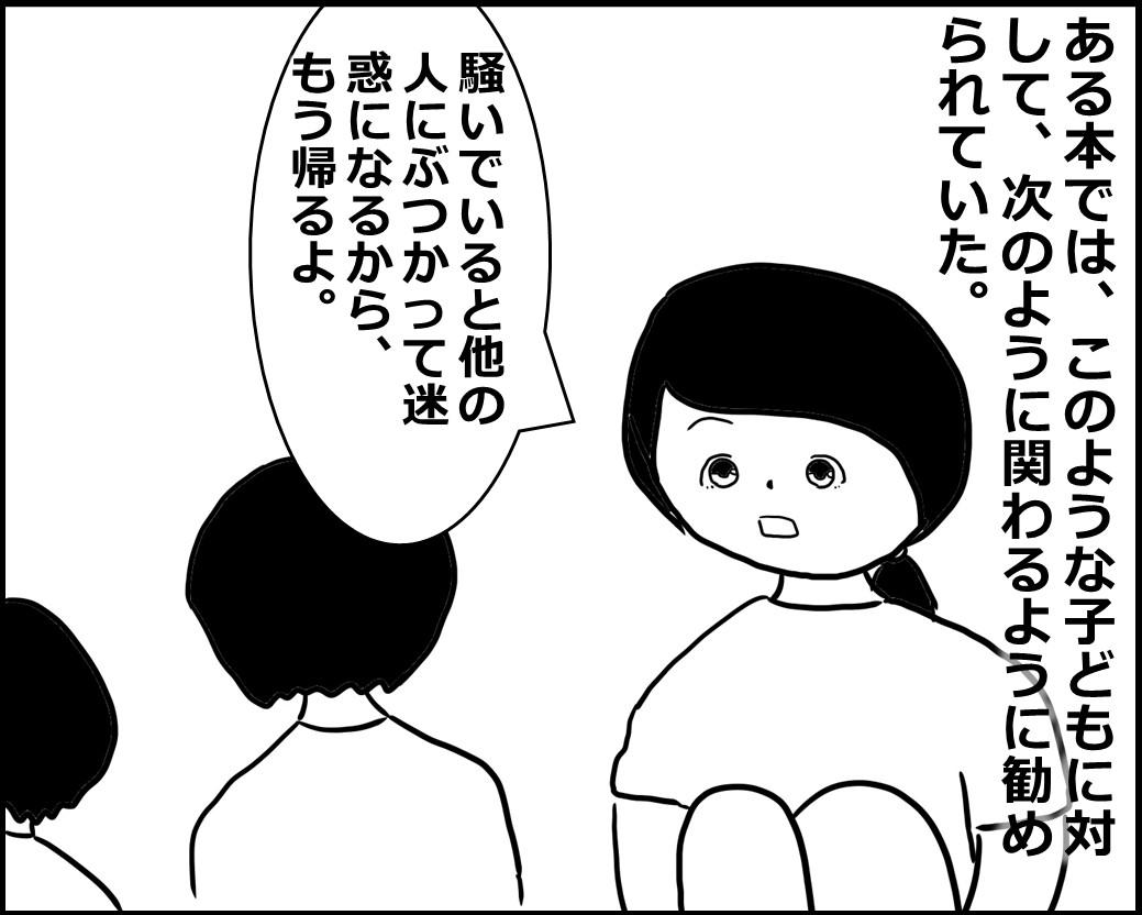 f:id:Megumi_Shida:20200716072922j:plain