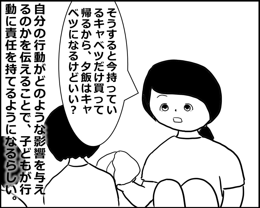 f:id:Megumi_Shida:20200716072929j:plain