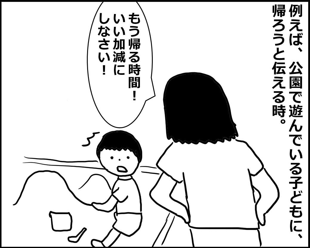 f:id:Megumi_Shida:20200717093428j:plain