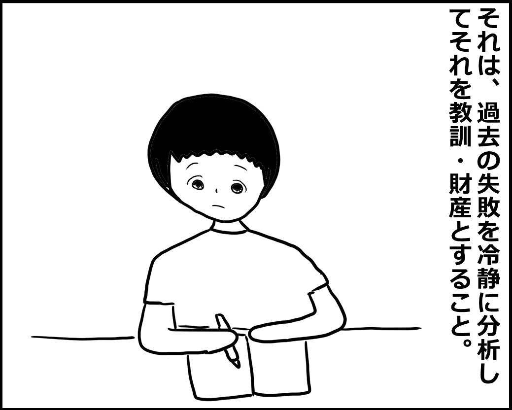f:id:Megumi_Shida:20200717094018j:plain