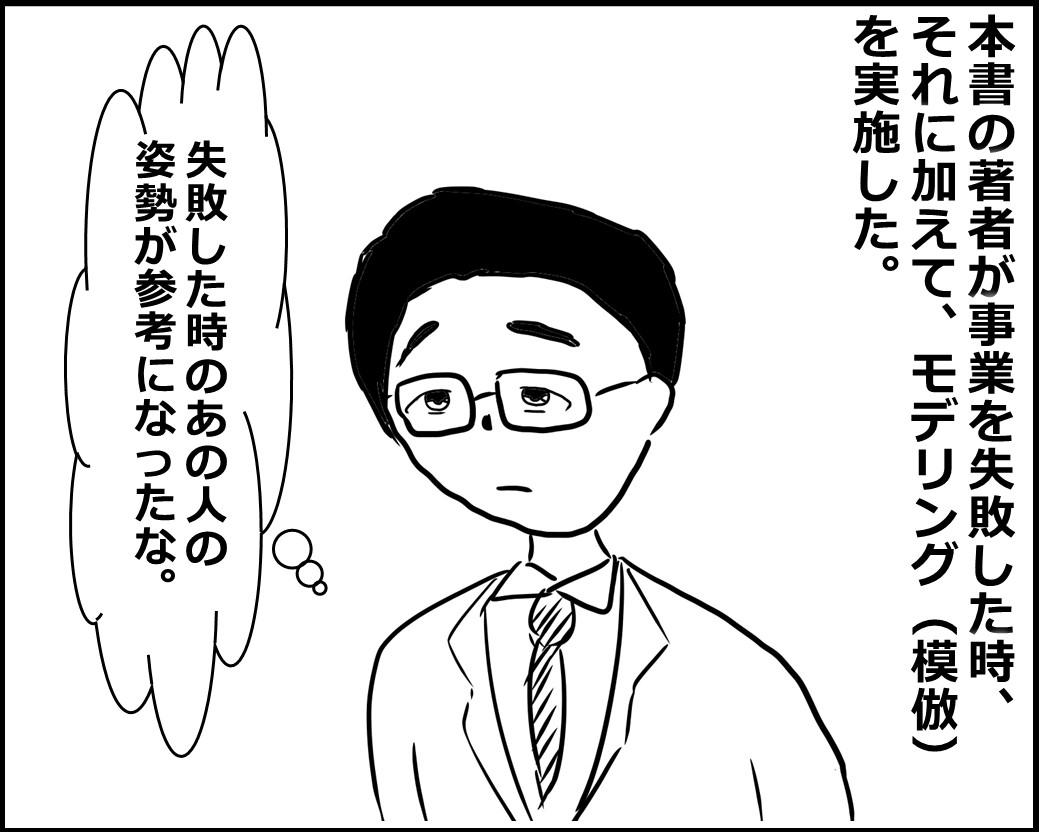 f:id:Megumi_Shida:20200717094033j:plain