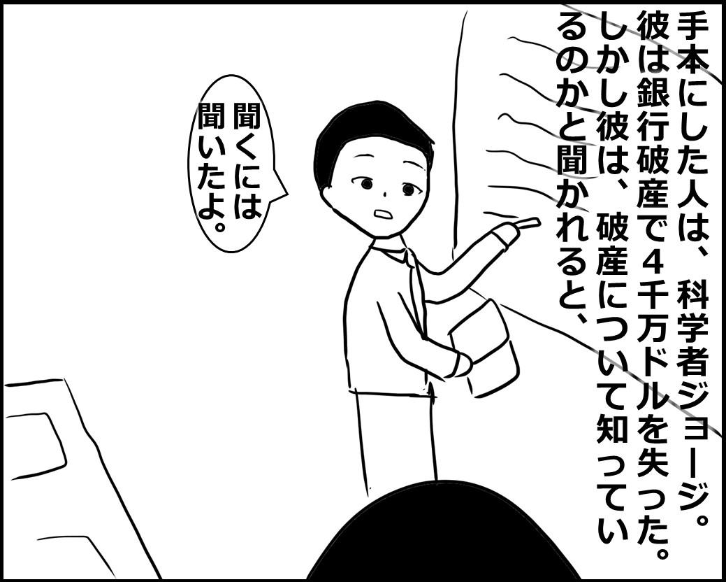 f:id:Megumi_Shida:20200717094039j:plain