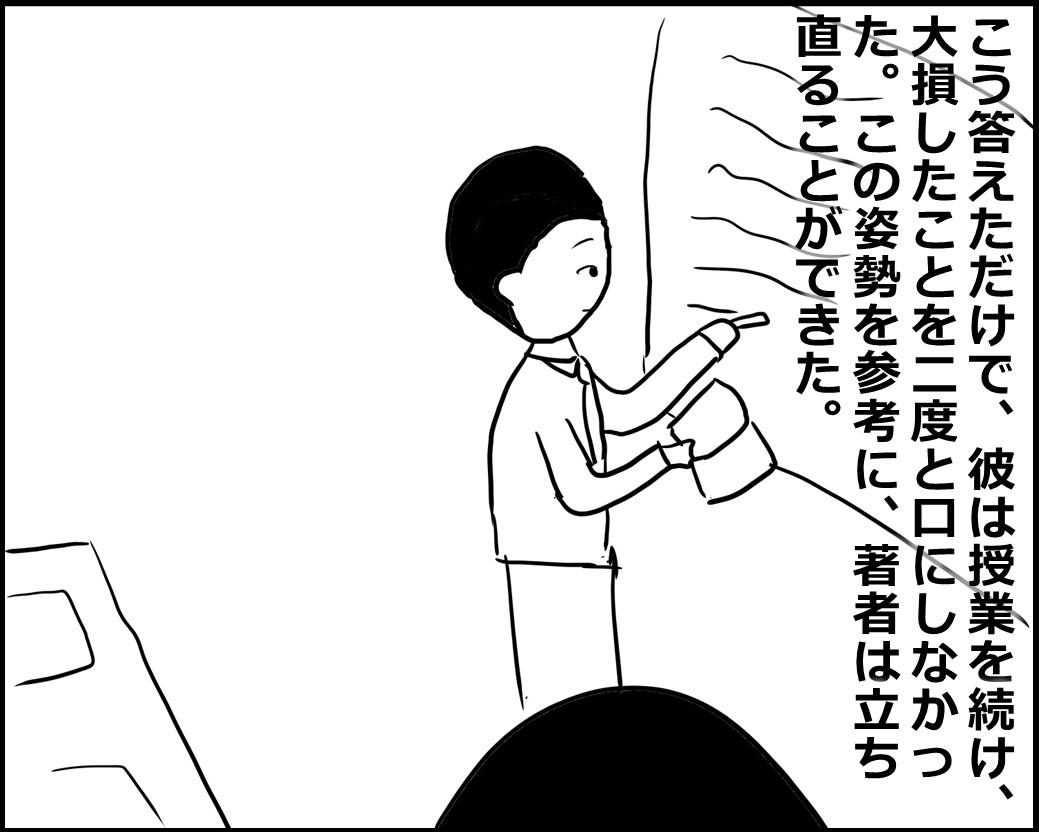 f:id:Megumi_Shida:20200717094044j:plain