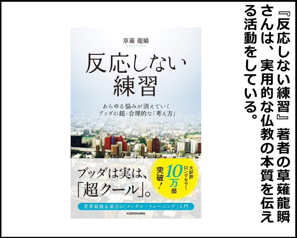 f:id:Megumi_Shida:20200719103131j:plain