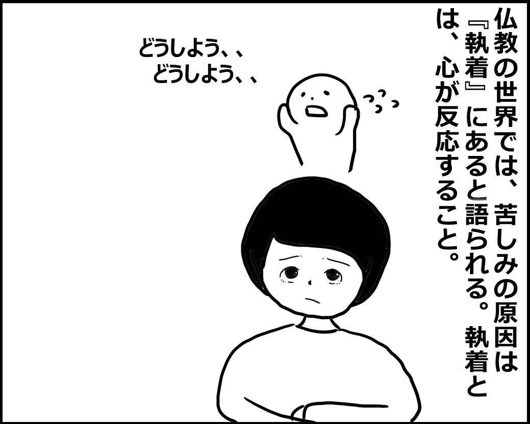 f:id:Megumi_Shida:20200719103136j:plain