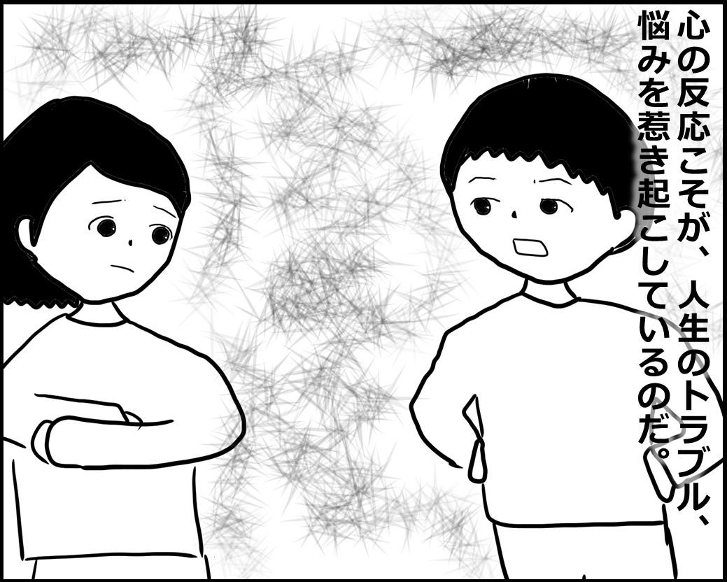 f:id:Megumi_Shida:20200719103141j:plain