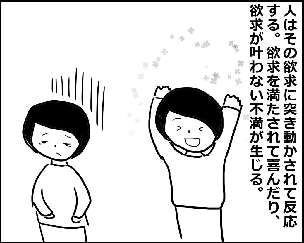 f:id:Megumi_Shida:20200719103157j:plain