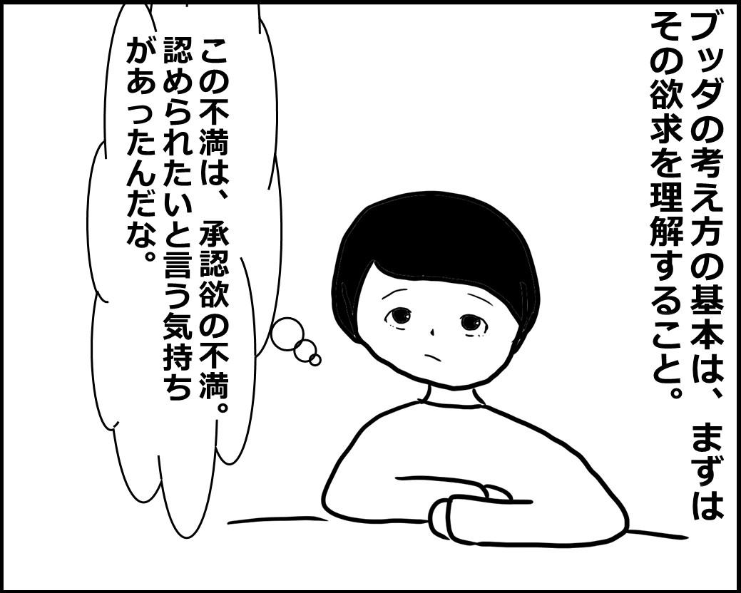 f:id:Megumi_Shida:20200719103202j:plain