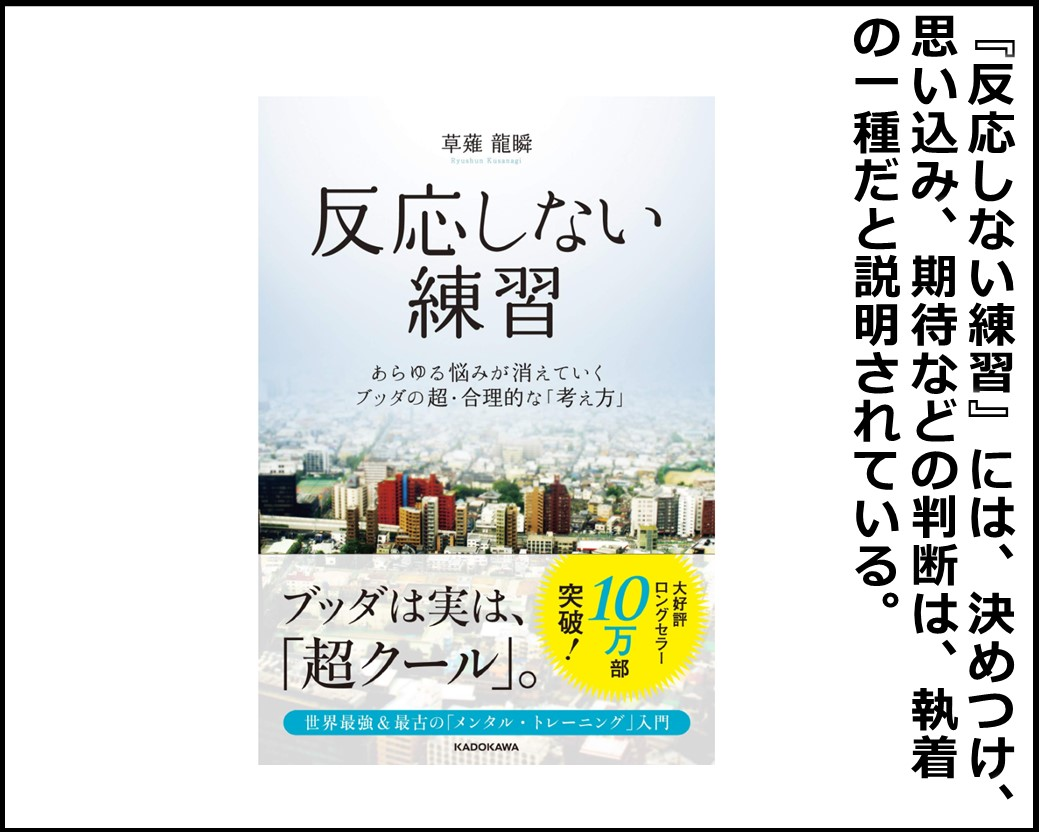 f:id:Megumi_Shida:20200721145333j:plain
