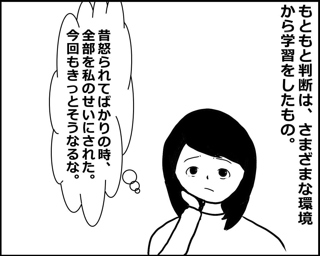 f:id:Megumi_Shida:20200721145338j:plain