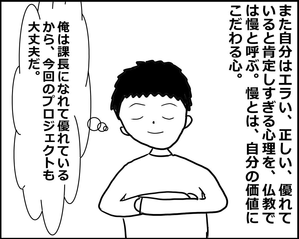 f:id:Megumi_Shida:20200721145357j:plain