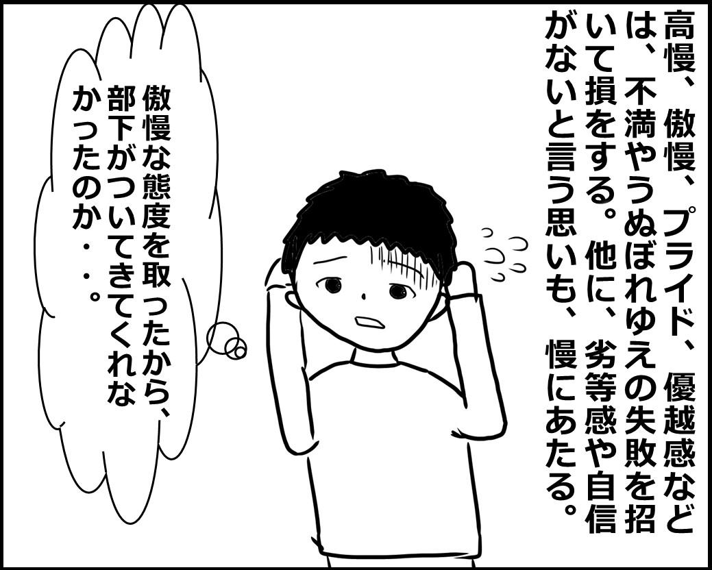 f:id:Megumi_Shida:20200721145403j:plain