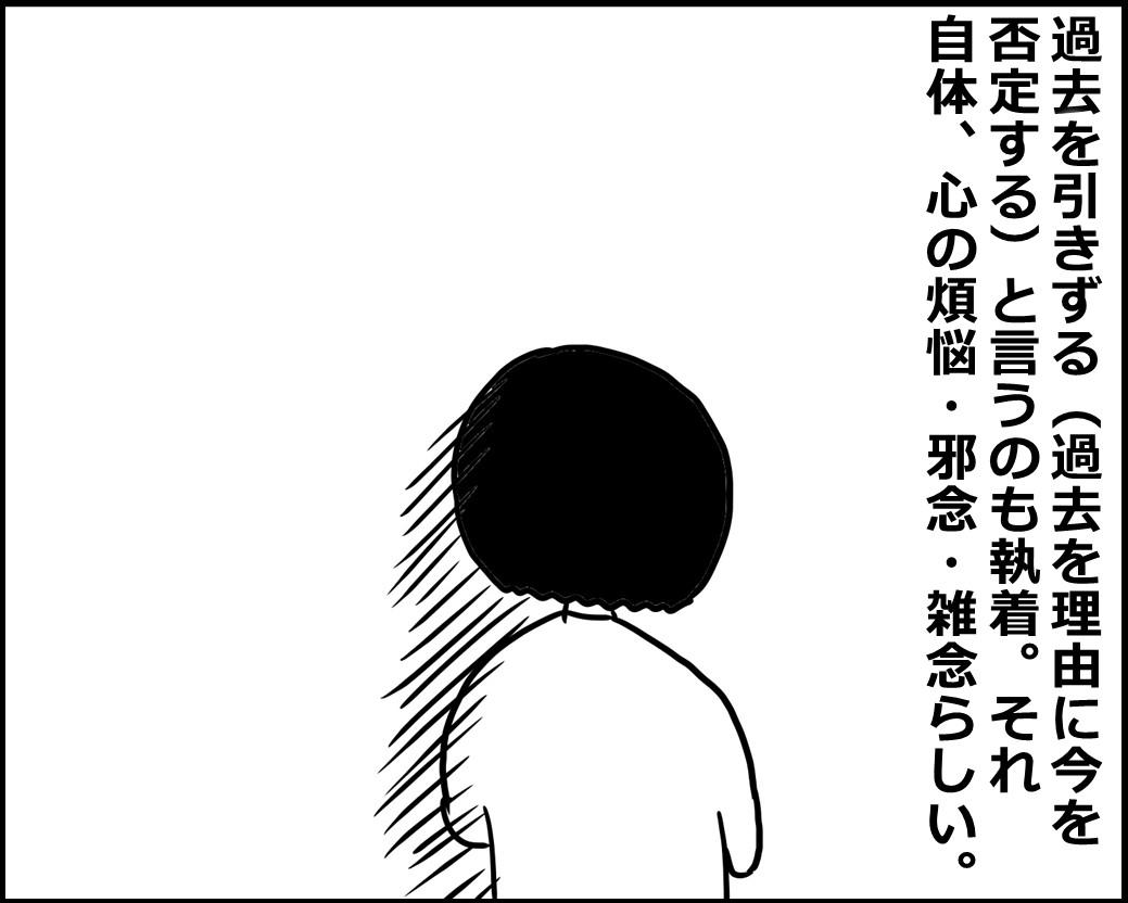 f:id:Megumi_Shida:20200721145414j:plain