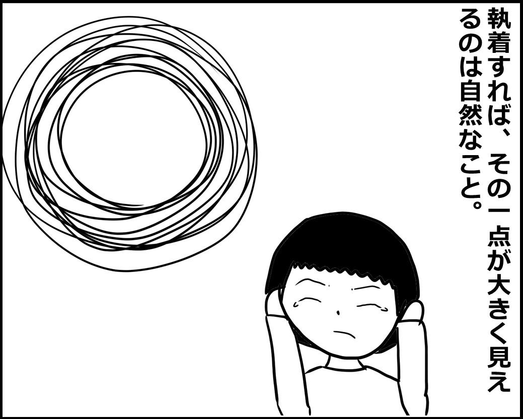 f:id:Megumi_Shida:20200721145421j:plain