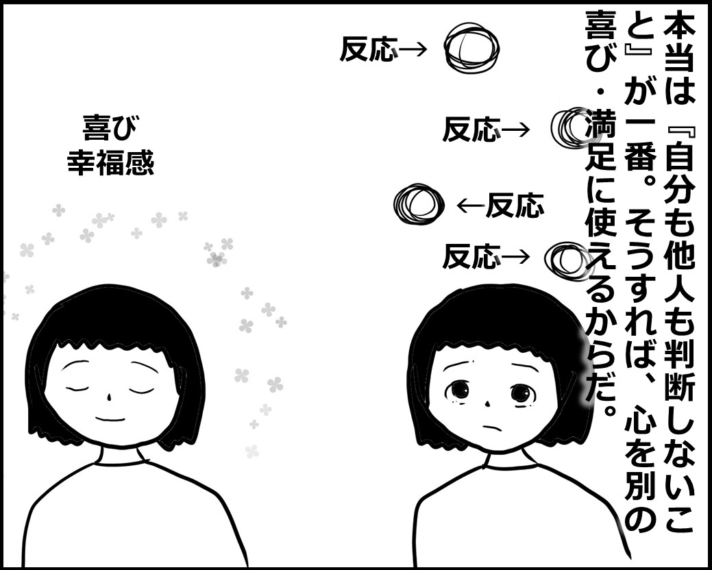 f:id:Megumi_Shida:20200721145434j:plain