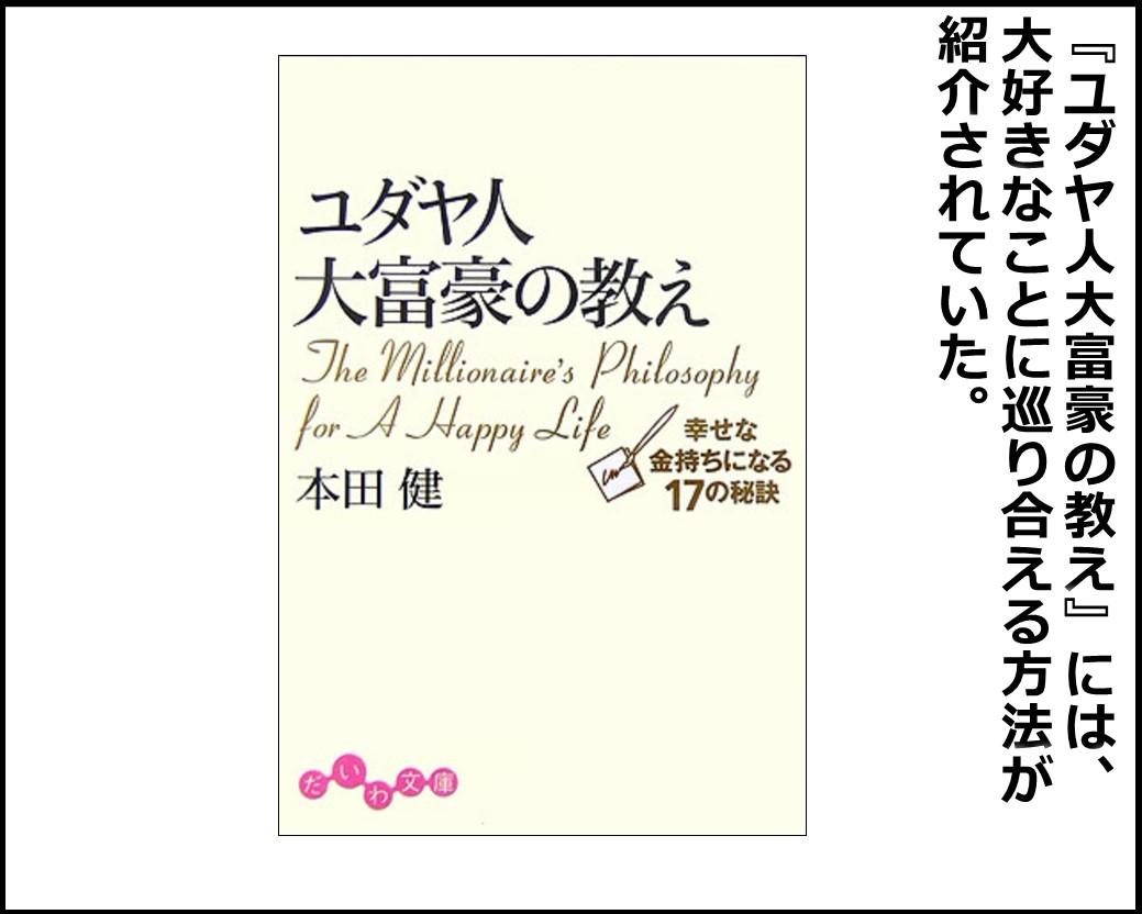 f:id:Megumi_Shida:20200722151914j:plain