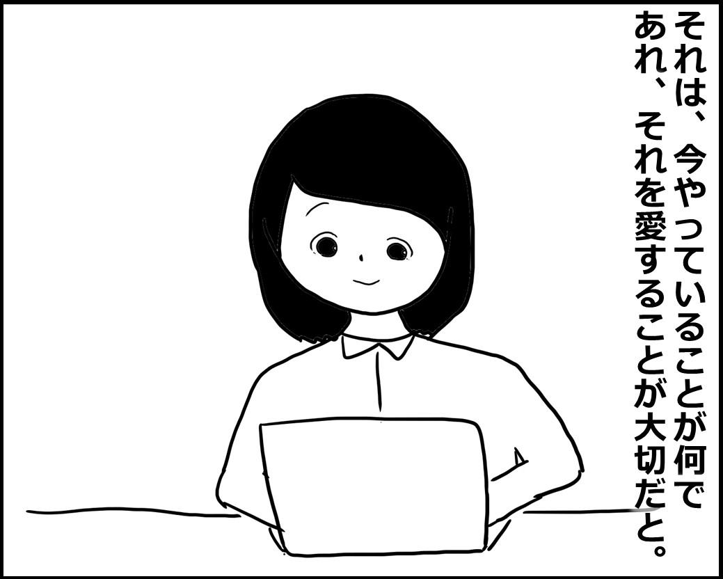 f:id:Megumi_Shida:20200722151920j:plain