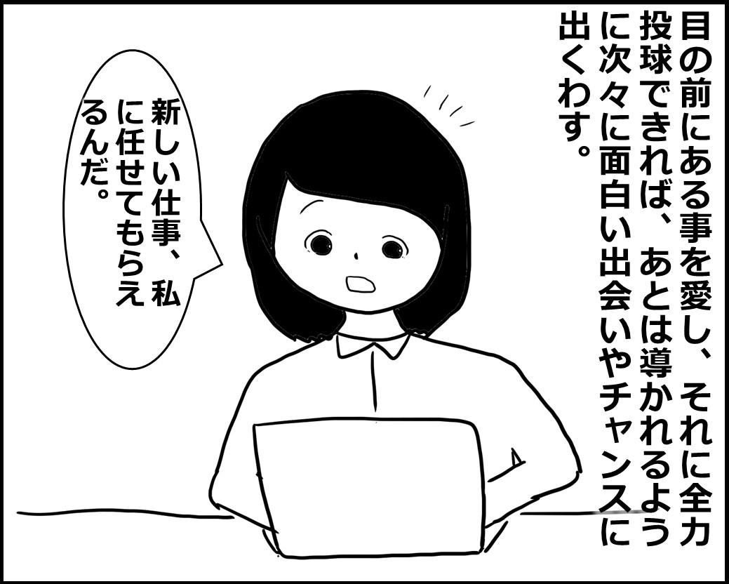 f:id:Megumi_Shida:20200722151928j:plain