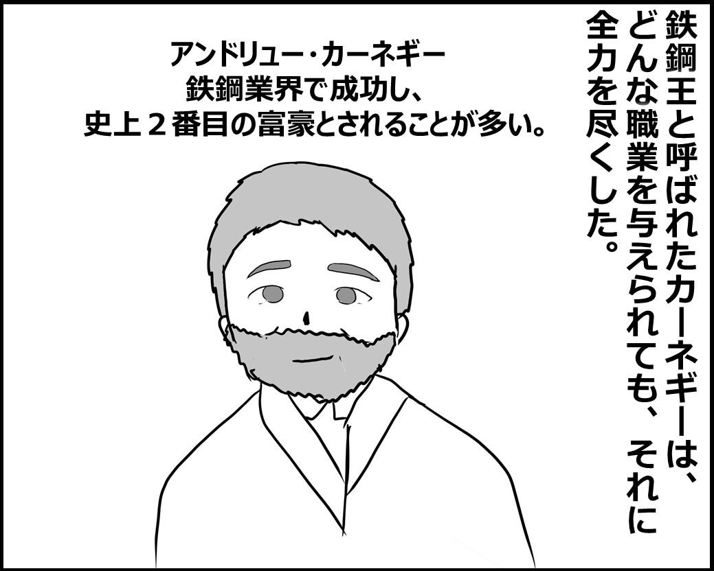 f:id:Megumi_Shida:20200722151934j:plain