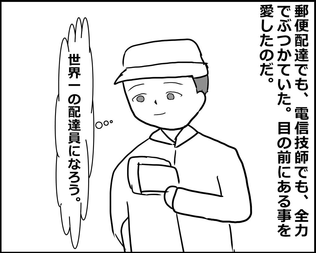 f:id:Megumi_Shida:20200722151940j:plain