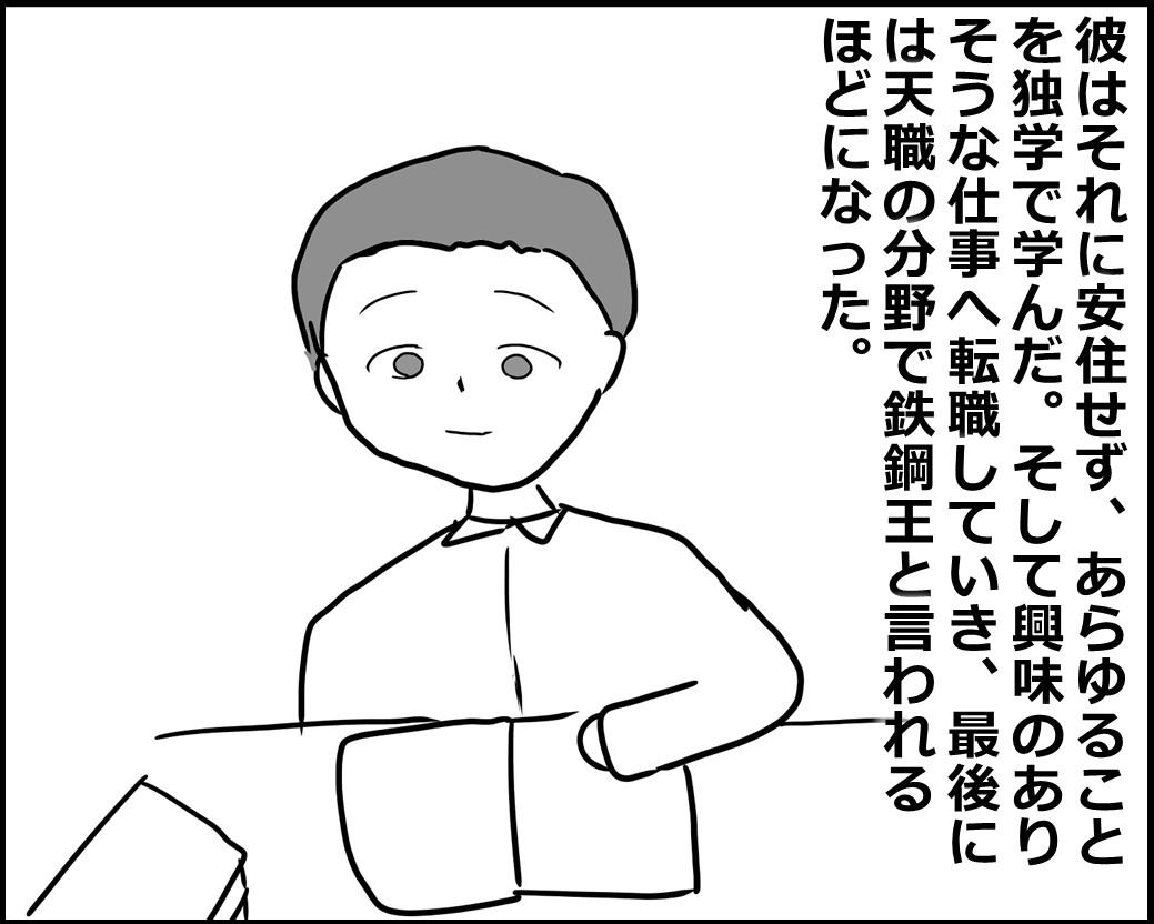 f:id:Megumi_Shida:20200722151947j:plain