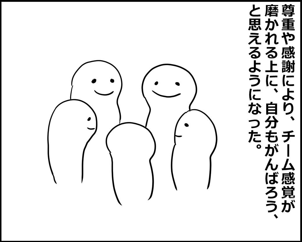 f:id:Megumi_Shida:20200723101322j:plain