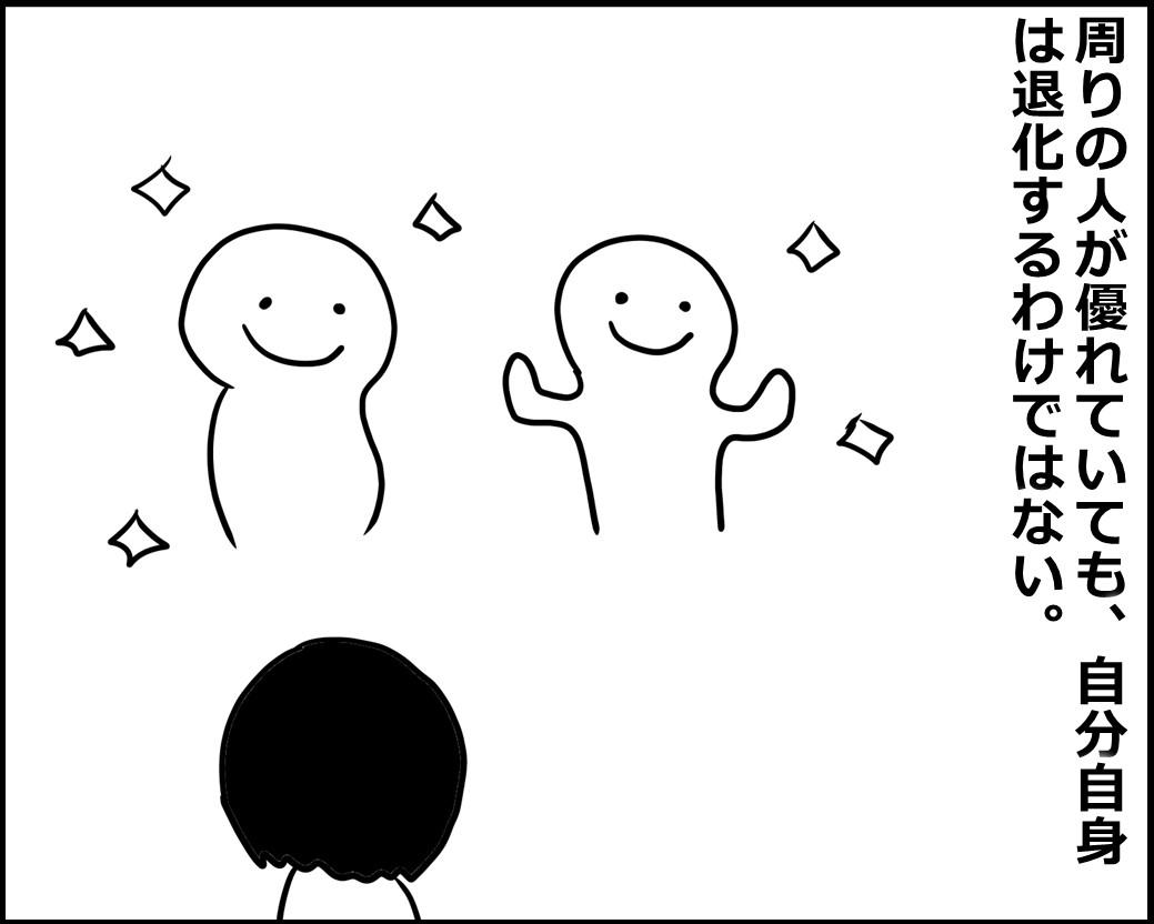 f:id:Megumi_Shida:20200723101327j:plain