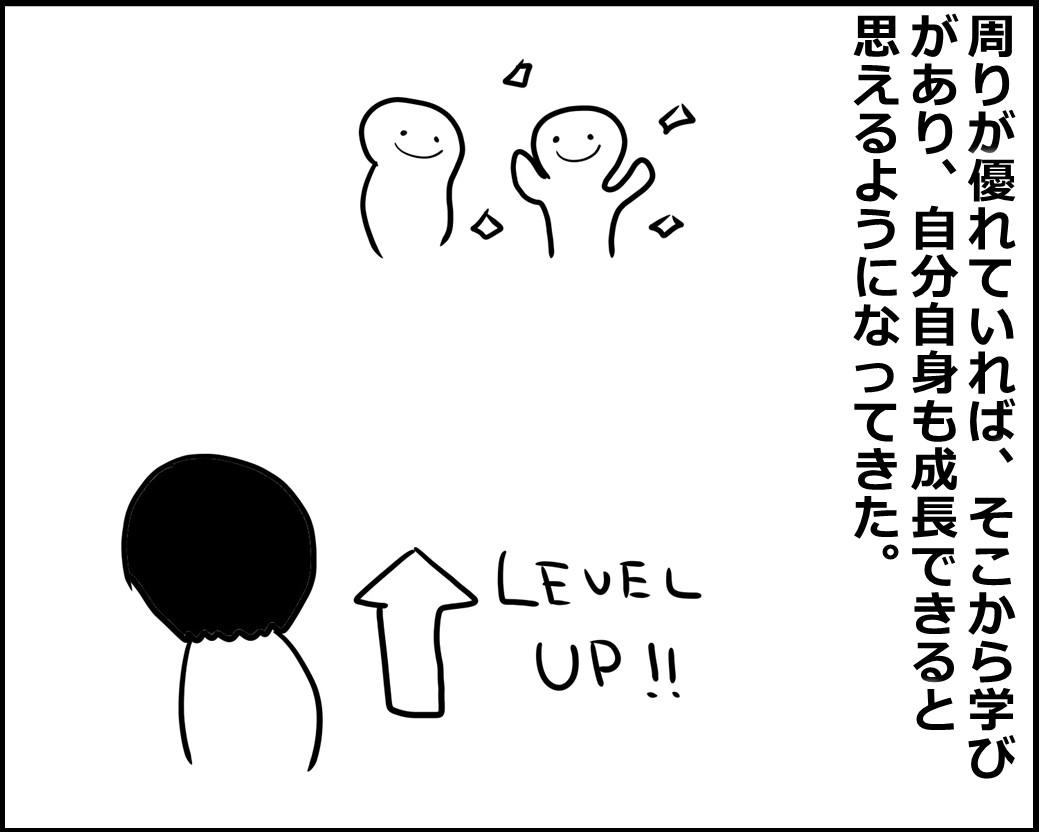 f:id:Megumi_Shida:20200723101332j:plain