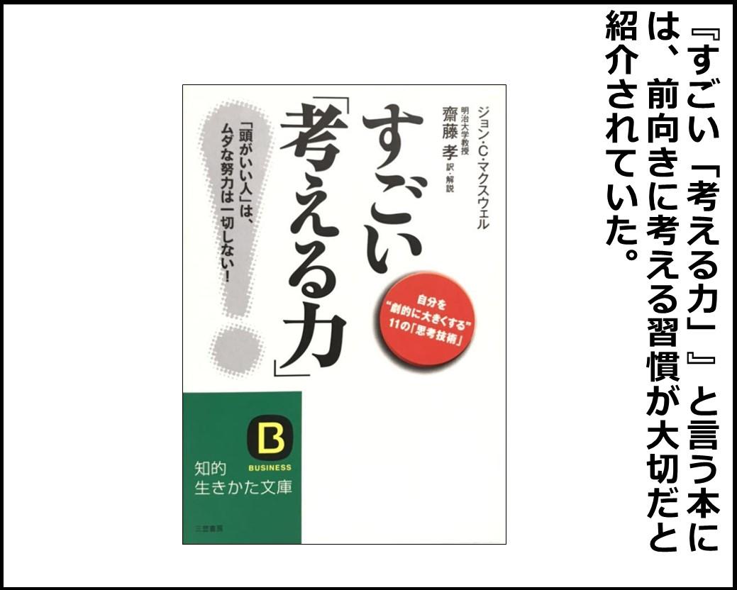 f:id:Megumi_Shida:20200723104048j:plain