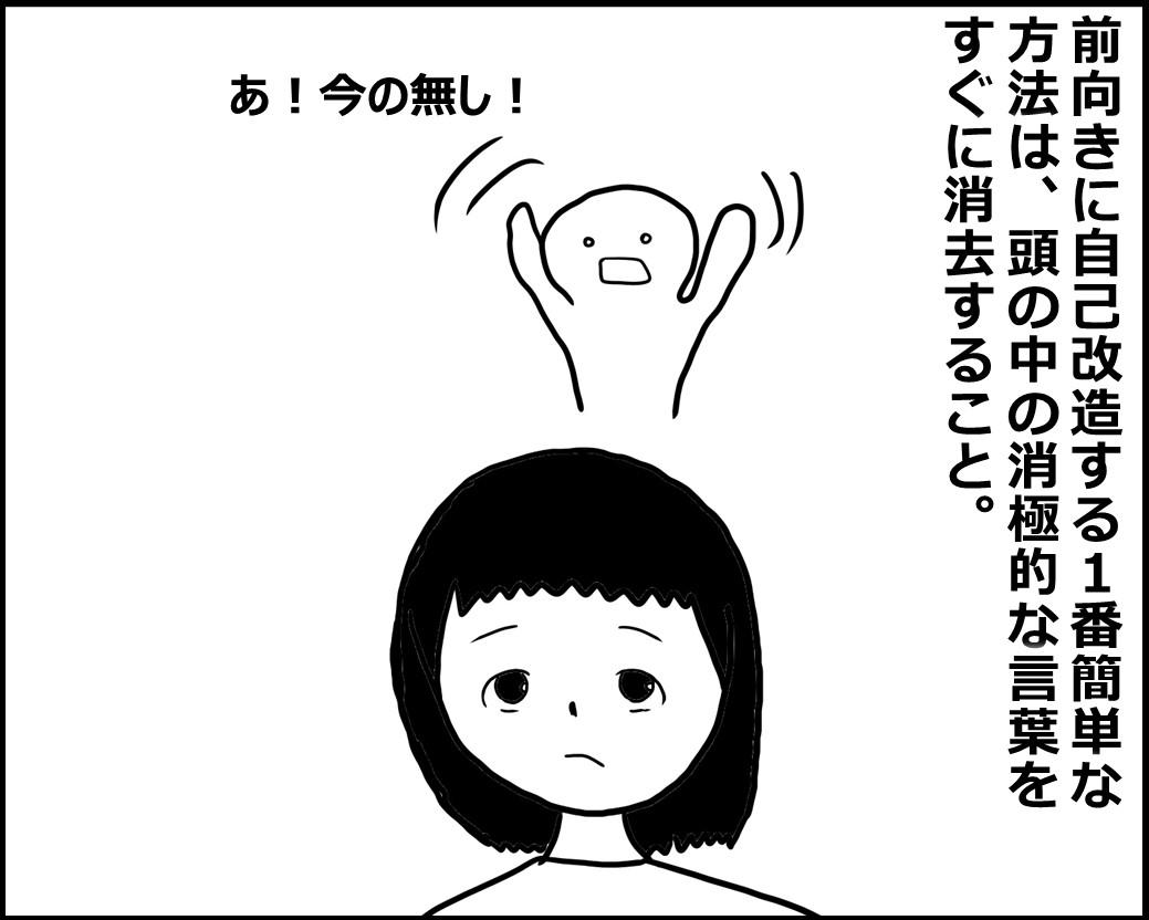 f:id:Megumi_Shida:20200723104052j:plain