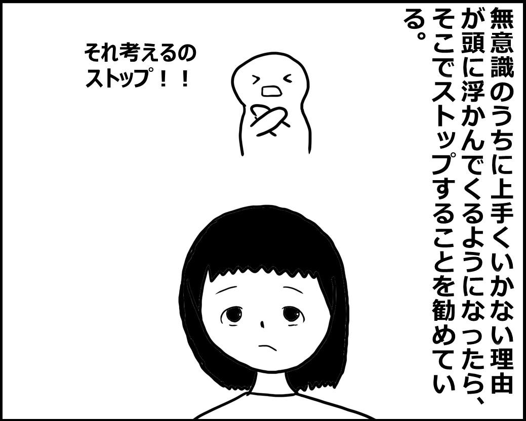f:id:Megumi_Shida:20200723104057j:plain