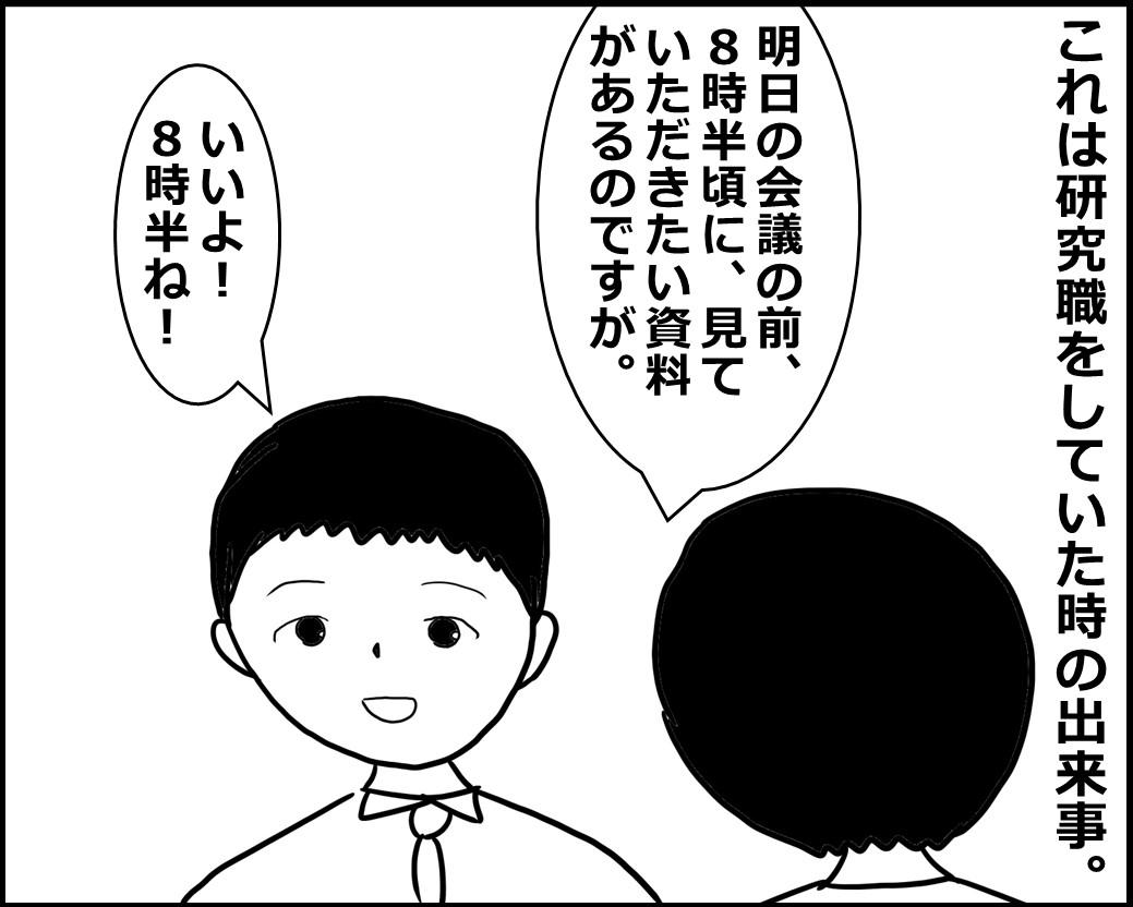 f:id:Megumi_Shida:20200724062649j:plain