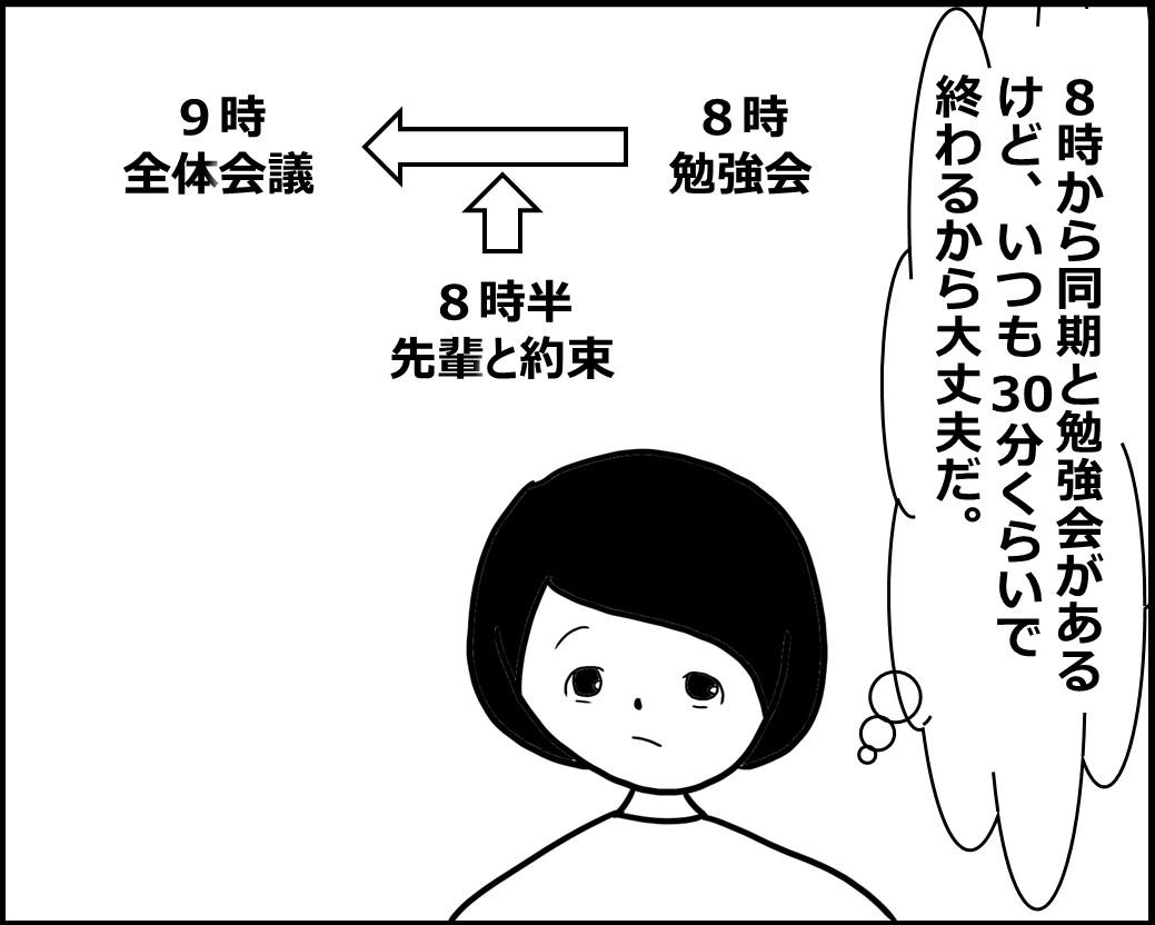 f:id:Megumi_Shida:20200724062653j:plain