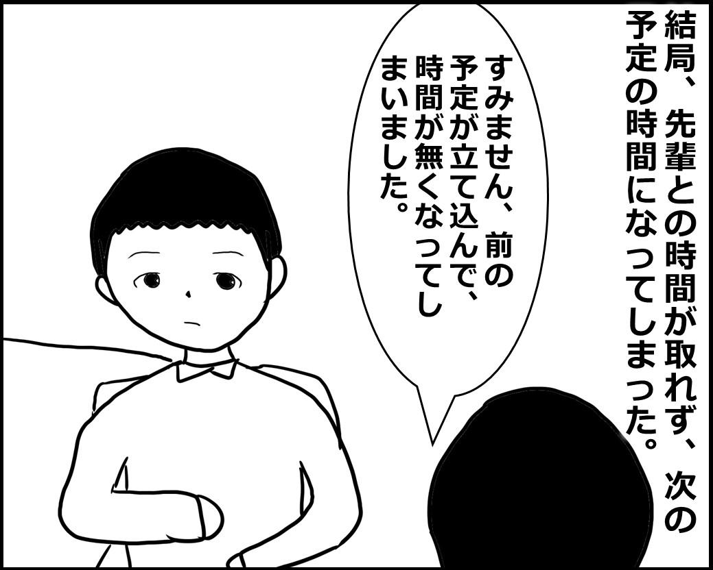 f:id:Megumi_Shida:20200724062707j:plain