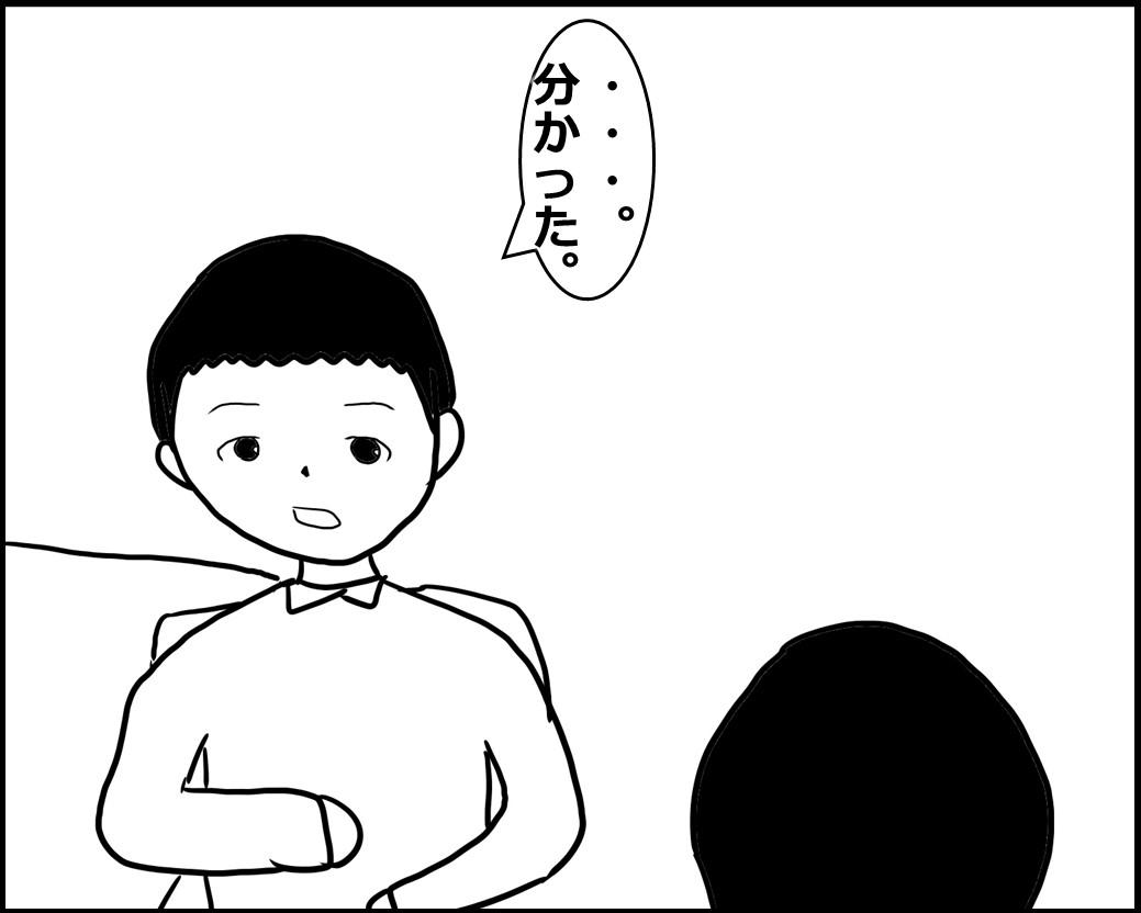 f:id:Megumi_Shida:20200724062713j:plain