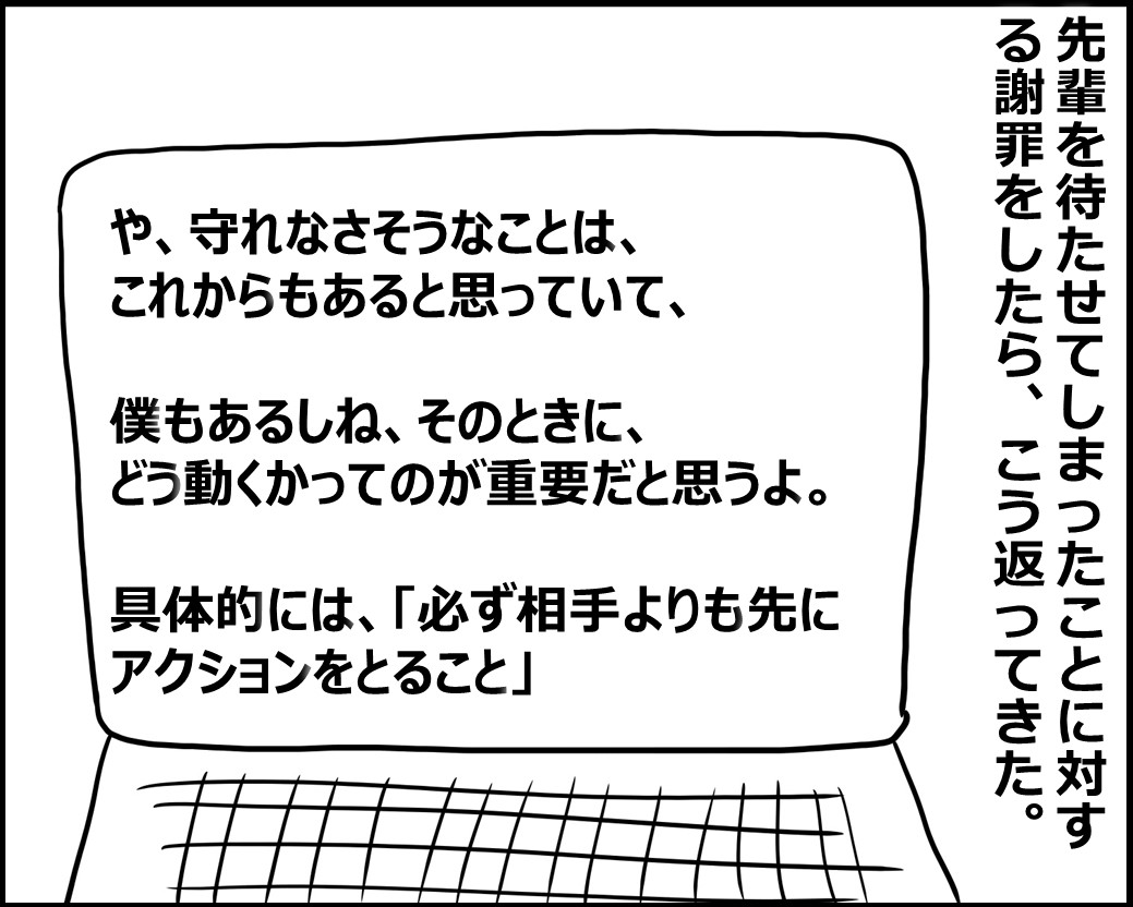 f:id:Megumi_Shida:20200724062718j:plain