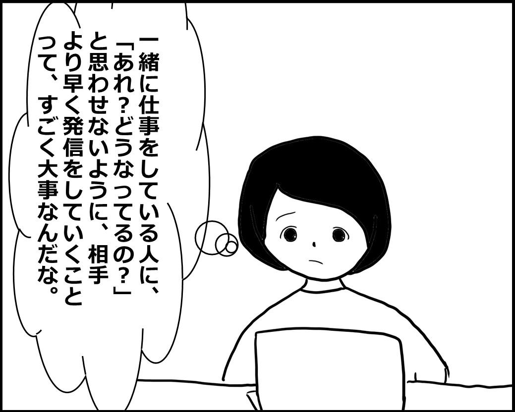 f:id:Megumi_Shida:20200724062742j:plain
