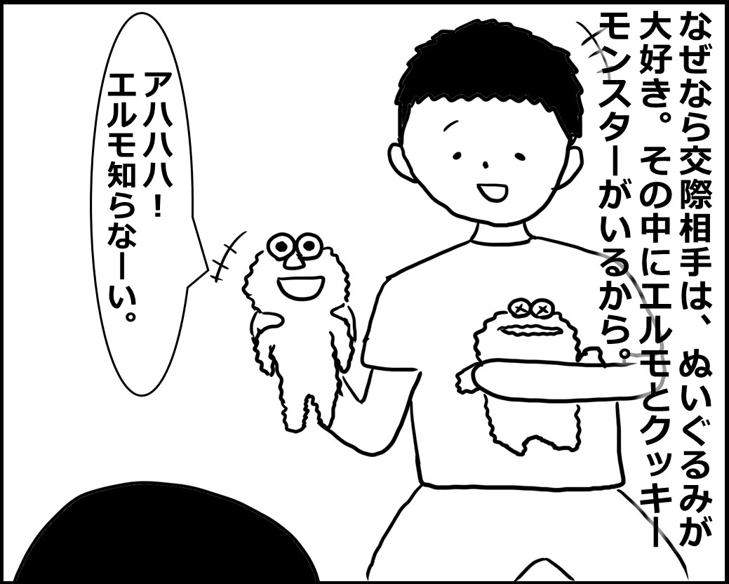 f:id:Megumi_Shida:20200725105121j:plain