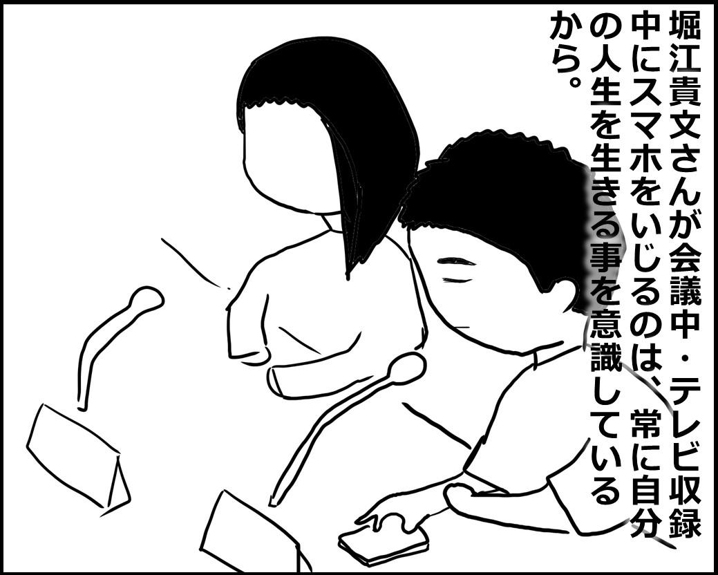 f:id:Megumi_Shida:20200729073928j:plain